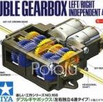 ชุดเฟืองขับมอเตอร์ Tamiya Double Gearbox (Left/Right Independent)