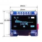 "OLED Display Module 0.96"" 128X64 (Blue Color) - SPI Interface"