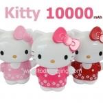 แบตสำรอง คิตตี้ Power Bank Kitty 10000 mAh (เต็มตัว) ราคา 450 บาท ปกติ 1150 บาท