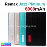 Power bank Remax Jazz Platinum 6000 mAh ลดเหลือ 390 บาท ปกติ 975 บาท