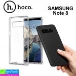 เคส Samsung GALAXY Note 8 hoco TPU ลดเหลือ 85 บาท ปกติ 170 บาท