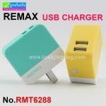 ที่ชาร์จ REMAX 2 USB CHARGER RMT-6288 (2.4A) ราคา 225 บาท ปกติ 560 บาท