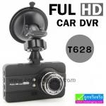 กล้องติดรถยนต์ T628 FULL HD DVR WDR 1080P ลดเหลือ 900 บาท ปกติ 2,250 บาท