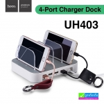 ที่ชาร์จ Hoco 4-Port Charger Dock UH403 ลดเหลือ 435 บาท ปกติ 1,090 บาท