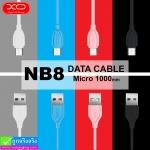 สายชาร์จ Micro USB XO NB8 ราคา 45 บาท ปกติ 135 บาท