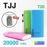 Power bank TJJ T20 แบตสำรอง 20000 mAh + ถุงผ้ากำมะหยี่ สีเทา ลดเหลือ 269 บาท ปกติ 720 บาท