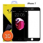 ไอโฟน7 ฟิล์มกระจกเต็มจอ 3D ขอบ Carbon fiber สีดำ