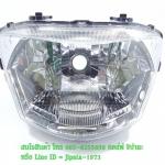 (Mio 115 i) ชุดโคมไฟหน้า Yamaha Mio 115 i แท้