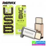 อุปกรณ์แปลงจาก Micro to Type-C Converter Adapter Remax RA-USB1 ราคา 65 บาท ปกติ 190 บาท