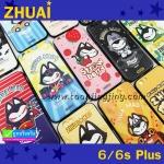 เคส iPhone 6 Plus Remax Zhuai ลดเหลือ 65 บาท ปกติ 370 บาท
