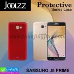 เคส Samsung J5 Prime JOOLZZ ลดเหลือ 120 บาท ปกติ 250 บาท