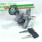 (Nouvo) ชุดสวิทช์กุญแจ Yamaha Nouvo งาน เกรดเอ