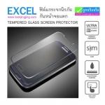 ฟิล์มกระจก Samsung EXCEL ความแข็ง 9H ลดเหลือ 39 บาท ปกติ 190 บาท