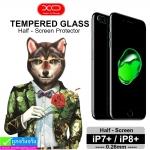 ฟิล์มกระจก iPhone 7+/8+ XO แบบไม่เต็มจอ ราคา 100 บาท ปกติ 300 บาท