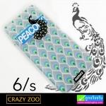 เคส iPhone 6/6s Remax Wear it Crazy Zoo ลดเหลือ 45 บาท ปกติ 310 บาท