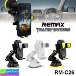 ที่ตั้งมือถือในรถ Remax Transformer RM-C26 ราคา 195 บาท ปกติ 480 บาท