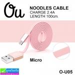 สายชาร์จ Micro (5 pin) Oucase O-U05 ราคา 75 บาท ปกติ 240 บาท