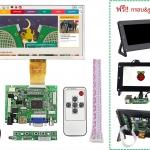 7 inch HD Desktop Display for Raspberry Pi + กรอบและฐานตั้ง (Version 3)