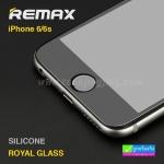 ฟิล์มกระจก iPhone 6/6s เต็มจอ Remax Silicone Royal Glass ราคา 220 บาท ปกติ 550 บาท ความแข็ง 9H