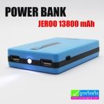 แบตสำรอง Power bank JEROU 13800 mAh