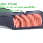 (Mio 115 i,Fino 115 i) ชุดแผ่นกรองอากาศ Yamaha Mio 115 i,Fino 115 i แท้