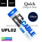 สายชาร์จ iPhone 5/6/7 Hoco UPL02 Charge & Data 1.20 เมตร ราคา 84 บาท ปกติ 225 บาท