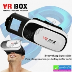 VR BOX 3D Virtual Reality Glasses ราคา 179 บาท ปกติ 690 บาท