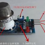 MQ137 Gas Sensor (Ammonia) MQ 137