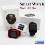 นาฬิกาโทรศัพท์ Smart Watch U8 Plus Phone Watch ลดเหลือ 500 บาท ปกติ 3,250 บาท