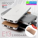 ELOOP E13 Power bank แบตสำรอง 13000 mAh 419 บาท แท้ 100%