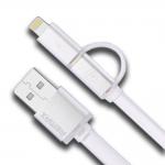 สายชาร์จ remax aurora High Speed 2 หัว iPhone&Android สีขาว