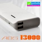ABS Y625 Power bank แบตสำรอง 13000 mAh