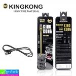 สายชาร์จ WK KINGKONG WDC-013 for Micro USB (5 pin) ราคา 115 บาท ปกติ 290 บาท