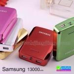 Samsung Power Bank แบตสำรอง ซัมซุง 13000 mAh