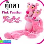 ตุ๊กตา Pink Panther ราคา 220-660 บาท ปกติ 1,900 บาท