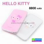 แบตสำรอง คิตตี้ Power Bank Hello Kitty 8800 mAh ราคา 390 บาท ปกติ 950 บาท