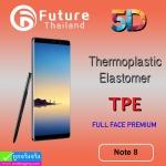 ฟิล์มกระจกกันรอยหน้าจอ 5D SAMSUNG Note8 Future ราคา 120 บาท ปกติ 300 บาท