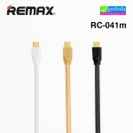 สายชาร์จ Micro USB Radiance Data Cable RC-041m ราคา 65 บาท ปกติ 180 บาท