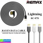 สายชาร์จ Remax RC-075i for iPhone 5/6/7 ราคา 80 บาท ปกติ 200 บาท
