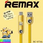 สายชาร์จ 3 IN 1 REMAX CUTE DATA CABLE RC-073TH ราคา 180 บาท ปกติ 450 บาท
