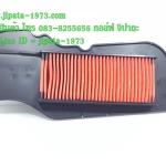 (Fino 125 i) ชุดแผ่นกรองอากาศ Yamaha Fino 125 i แท้