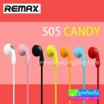 หูฟัง Smalltalk Remax 505 CANDY ลดเหลือ 139 บาท ปกติ 370 บาท