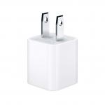 ที่ชาร์จ iPhone สีขาว USB Charger (1A) ลดเหลือ 35 บาท ปกติ 150 บาท