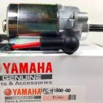 มอเตอร์สตาร์ท Yamaha Spark 115 i แท้