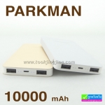 PARKMAN T100 Power bank แบตสำรอง 10000 mAh