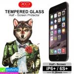 ฟิล์มกระจก iPhone 6+/6S+ XO แบบไม่เต็มจอ ราคา 100 บาท ปกติ 300 บาท