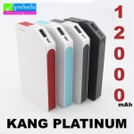PRODA KANG PLATINUM Power bank แบตสำรอง 12000 mAh