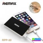 REMAX RPP-30 แบตสำรอง Power bank 6000 mAh ลดเหลือ 395 บาท ปกติ 980 บาท