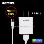 ชุดชาร์จ Remax 2in1 รุ่น RP-U12m (ที่ชาร์จ + สายชาร์จ Micro) ราคา 120 บาท ปกติ 300 บาท