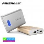 PINENG PN-988 Power bank แบตสำรอง 10000 mAh แท้ 100%
